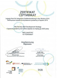 Certificate-Leipzig prize-GoLOCAL