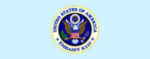 U.S. Embassy in Ukraine Logo